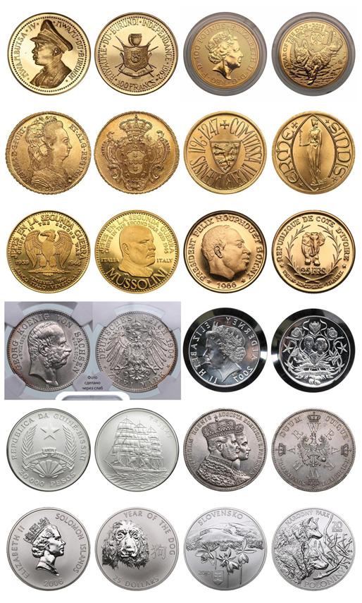 ценные монеты украины каталог цены